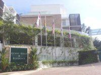Kenny Hills Residence, Bukit Tunku