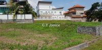 Freehold Land At Country Heights Kajang For Sale