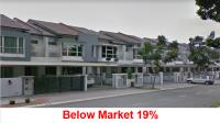 (Below Market 19%) 2 Storey Terrace Intermediate Taman Puchong Prima